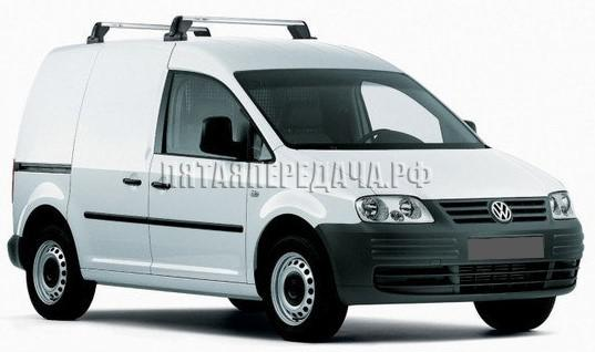 Volkswagen Caddy фургон III 2CA, 2CH, 2KA, 2KH