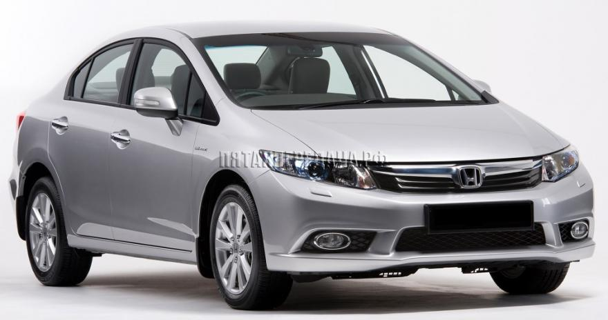 Honda Civic седан IX FB2,FB4,FB6,FB8