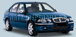 Rover 45 седан RT