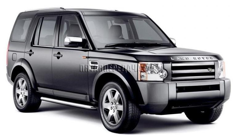Land Rover Discovery III LA