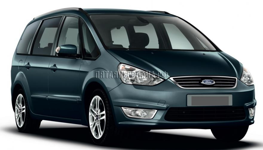 Ford Galaxy II WM