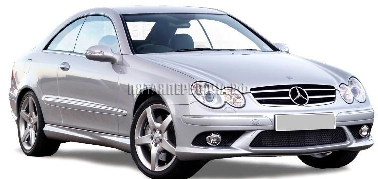 Mercedes CLK Coupe II C209